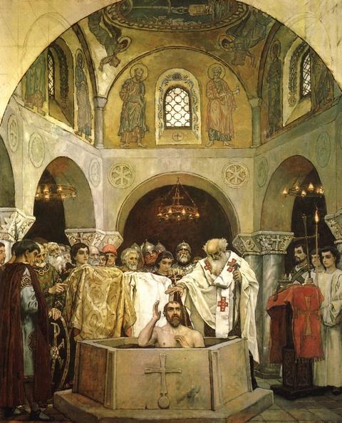 Крещение Владимира Святого